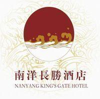 广东南洋长胜酒店有限公司