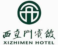 北京融通西直门宾馆有限责任公司