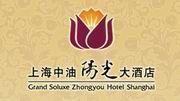 上海中油阳光大酒店