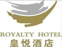 深圳市皇悦酒店有限公司