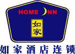 如家酒店集团(华东区)